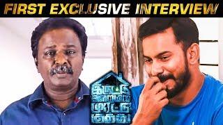 Blue Sattai Maran Rejected doing dubbing...- Santhosh P.Jayakumar | Iruttu Araiyil Murattu Kuththu