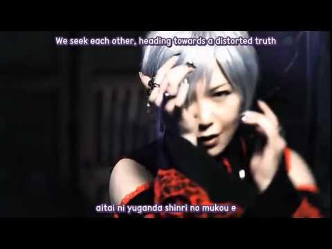 [LYRICS ✕ ENG] Yui Sakakibara - Toki Tsukasadoru Juuni no Meiyaku PV (Steins;Gate ED)