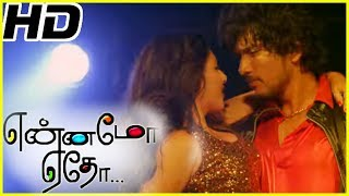 Yennamo Yedho songs | Shut Up Your Mouth Viideo song | Shruthi Haasan songs | Gautham Karthik songs