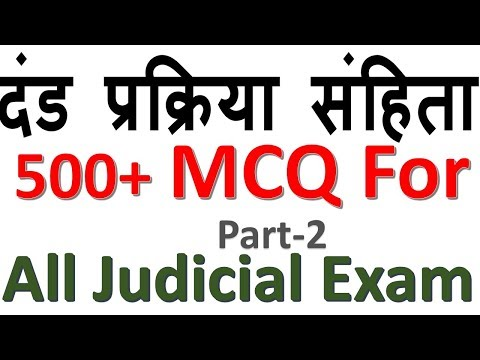 CrPC MCQ FOR ALL JUDICIAL EXAM - YouTube