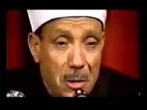 Abdul Basit Abdul Samad, Surah 007, Al A'raf, الأعراف