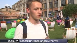 Удаленная работа за рубежом для украинцев
