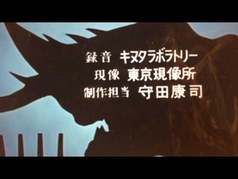 Ultraman TV Series Theme Song (English)