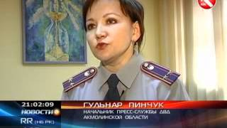 КТК: В Кокшетау погиб начальник службы охраны
