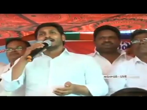 Will Gives Rs.15 thousand Salary for VRA's..If Comes in to Power : YS Jagan