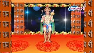 मंगलवार मंगलकारी सुबह में सुने मंगल करने वाले हनुमान जी के भजन   Mangalkari Subha Ke Bhajan