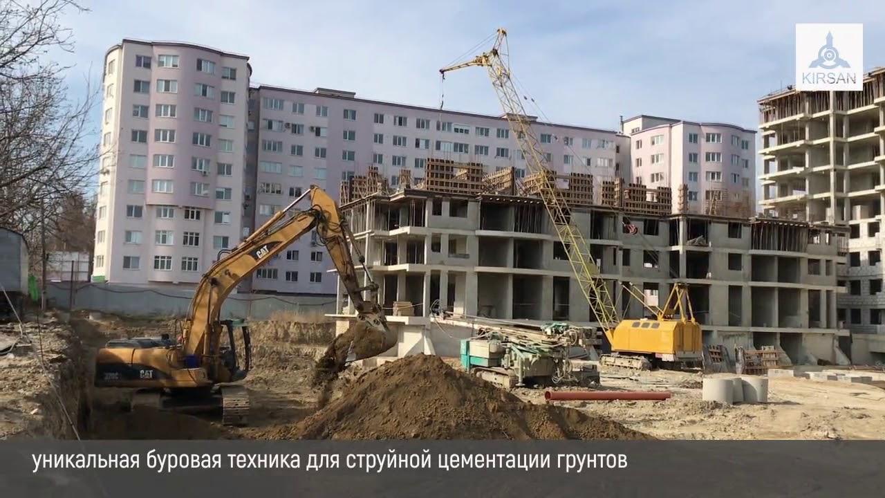 безопасное строительство