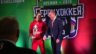 Приз аванс Это что то новенькое А получил его нападающий сборной России Дамир Жафяров