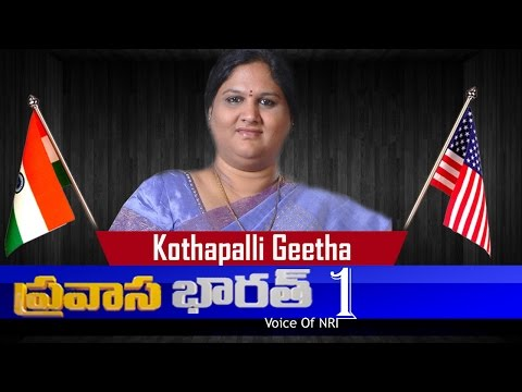 Kothapalli Geetha Clarifies About Her Political Controversy | Pravasa Bharat | Part 1 : TV5 News