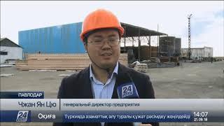 Выпуск новостей 14:00 от 21.09.2018