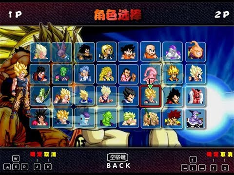 Dragon Ball Z Battle - Goku (Super Saiyan) Fight In Story 1
