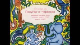 Янгара. Африканская народная сказка. М52-42345. 1980