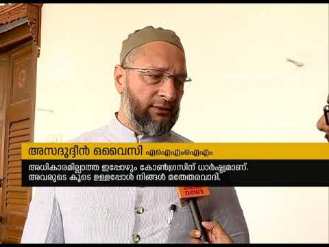 Asaduddin Owaisi AIMIM Candidate from Hyderabad constituency