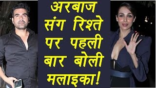 Malaika Arora BREAKS SILENCE for the FIRST TIME on relationship with Arbaaz Khan | FilmiBeat