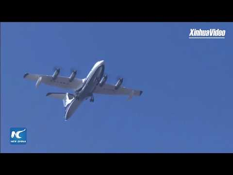 World's largest amphibious aircraft AG600 makes maiden flight