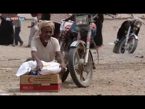 طائرات التحالف العربي تنفذ إنزلا جوياً للمساعدات في التحيتا  - نشر قبل 3 ساعة