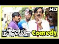 Adhagappattathu Magajanangalay Comedy Scenes | Umapathi | Karunakaran | Manobala | Reshma
