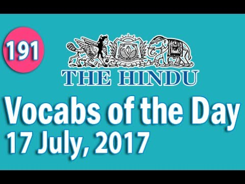 Daily The Hindu  Vocabulary (17 July, 2017) - Learn 10 New Words with Tricks | Day-191