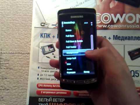 Speaker Test - Samsung i8910 HD