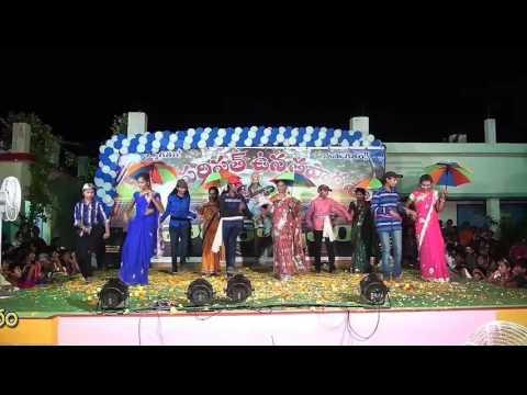 Chinuku chinuku andhelatho dance