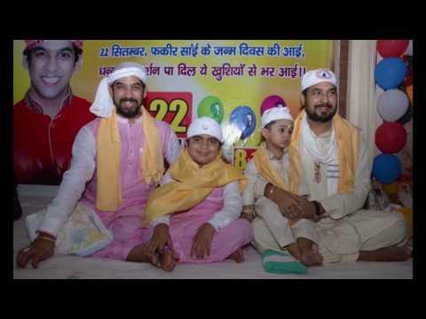 Jai Sakhi Baba...!!! (Sakhi Dharmatama Unplugged Bhajan)