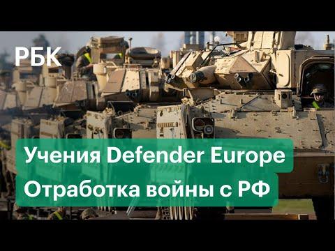 Украина готовится к войне с Россией - теперь официально