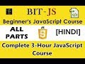[HINDI] BIT-JS Complete Beginner's JavaS