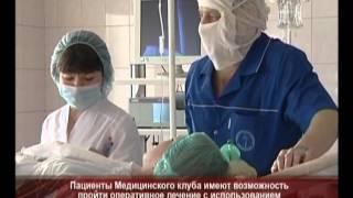 гинекологические заболевания требующие оперативного лечения(, 2012-07-03T00:07:06.000Z)