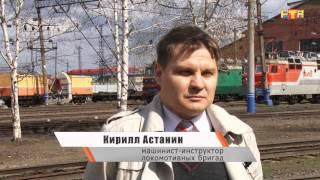 Уроки экологии в локомотивном депо