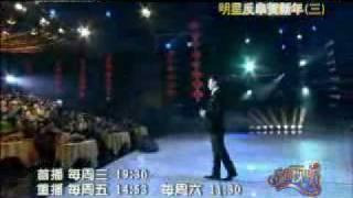 康辉唱《堆积情感》