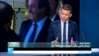 ...الاتحاد التونسي لكرة القدم: جدل كبير بعد التنقيحات عق