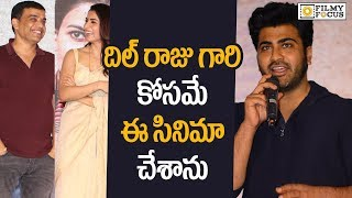 Sharwanand Speech at Jaanu Movie Trailer launch | Samantha, Dil Raju