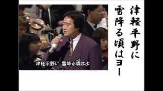 S59年3月千昌夫に提供した歌で、本人も歌唱しています。