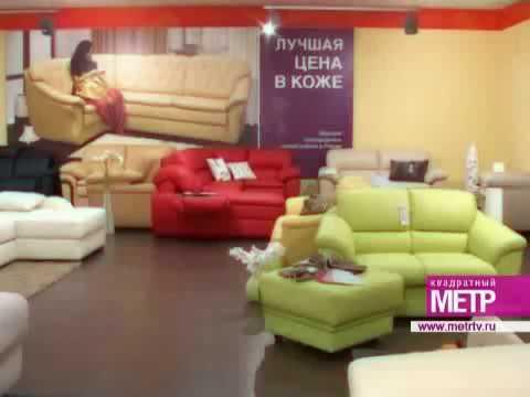 «Формула дивана»: В Екатеринбург привезли «Капри»