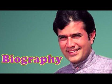 राजेश खन्ना का जीवन परिचय