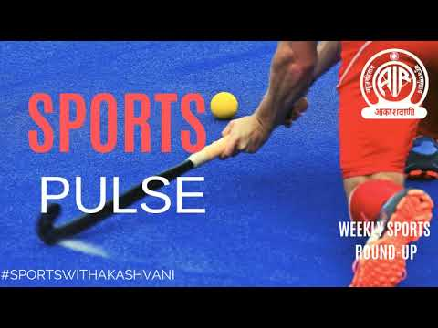 India will take on South Korea in the final of #AzlanShah Cup today | Sports Pulse | All India Radio