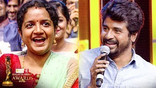 """Wife-ku Paattu Eludhivingala?"" - Sivakarthikeyan's Funny Reply 