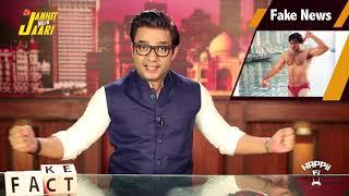 Fake News I Janhit Mein Jaari I Happii Fi I Kettan Singh
