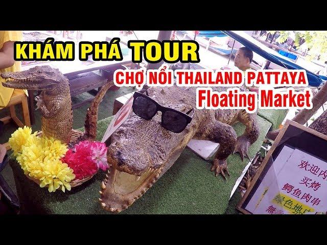 KHÁM PHÁ TOUR CHỢ NỔI THAILAND PATTAYA FLOATING MARKET