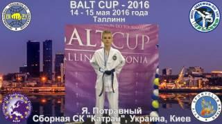 2016 05 14 BaltCup 2016 Taekwon do ITF СК Катран выступление спортсменов(, 2016-05-22T21:20:32.000Z)