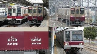 【東武6050系 6162F+6179F(4両)オールリバイバルカラー編成をじっくり撮影!】南栗橋駅ホームに「トイレ新設」ダイヤ改正で乗り換え時間を取るか。20050系 21856Fの様子も撮影