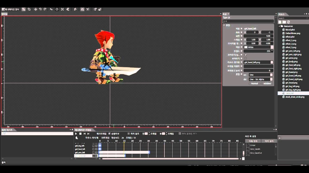 2d animation with cocos studio idle youtube 2d animation with cocos studio idle baditri Choice Image