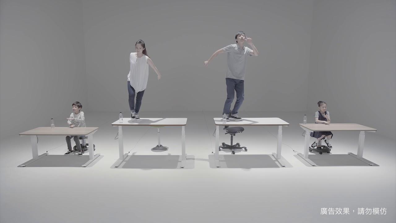 【商業影片|廣告】2016雅浩家具 MADASK產品宣傳片_30秒版本 |風紅影像 - YouTube