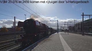 4K | VSM 23 076 & 2459 komen met rijtuigen en fluit door 's-Hertogenbosch ri. Beekbergen!