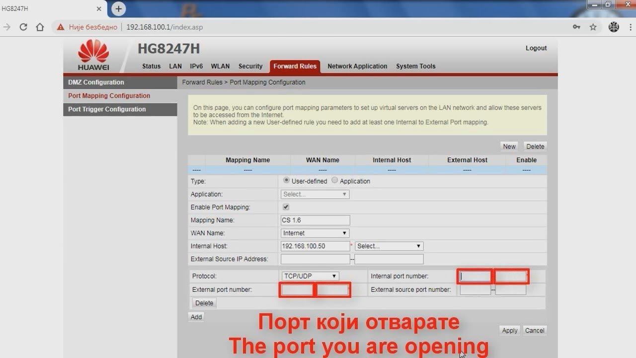 Huawei HG8247H - Kako otvoriti portove / Port forwarding