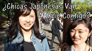 ¿Chicas Japonesas Saldrían con un Extranjero? (Entrevista)