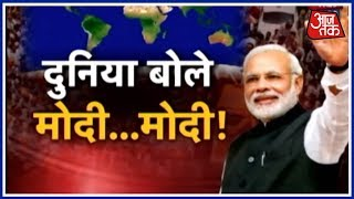 Vishesh| PM Narendra Modi World\'s 3rd Most Popular Leader; Overtakes Donald Trump And Vladimir Putin