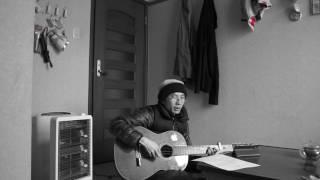 Tôi Vẫn Cô Đơn - Anh Bằng - Guitar đệm hát [HD]