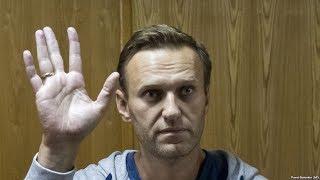 Навальный не выйдет на Тверскую 9 сентября