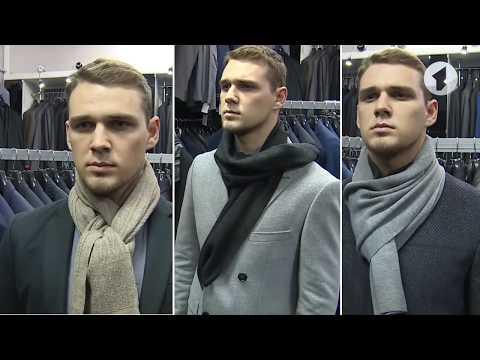 Шарф – важный аксессуар стильного мужского образа / Утренний эфир